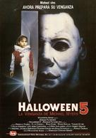 Halloween 5 - Spanish Movie Poster (xs thumbnail)