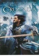 Kingdom of Heaven - Brazilian Movie Cover (xs thumbnail)