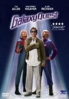 Galaxy Quest - Czech DVD movie cover (xs thumbnail)