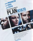 Inside Man - Spanish Movie Poster (xs thumbnail)