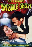 Invisible Ghost - DVD cover (xs thumbnail)