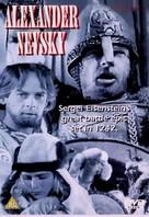 Aleksandr Nevskiy - British DVD movie cover (xs thumbnail)
