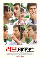 Celeste and Jesse Forever - South Korean Movie Poster (xs thumbnail)