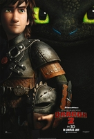 How to Train Your Dragon 2 - British Movie Poster (xs thumbnail)