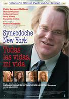 Synecdoche, New York - Argentinian Movie Poster (xs thumbnail)