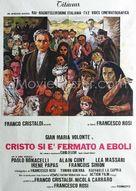 Cristo si è fermato a Eboli - Italian Movie Poster (xs thumbnail)