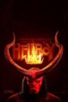 Hellboy - Swedish Movie Poster (xs thumbnail)