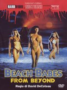Beach Babes from Beyond - Italian DVD cover (xs thumbnail)