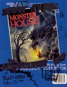 Monster House - Swiss poster (xs thumbnail)
