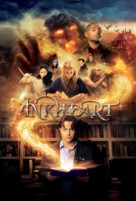 Inkheart - Movie Poster (xs thumbnail)