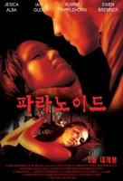 Paranoid - South Korean poster (xs thumbnail)
