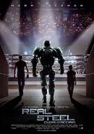 Real Steel - Italian Movie Poster (xs thumbnail)