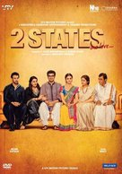 2 States - Indian Movie Cover (xs thumbnail)