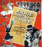 Annie Get Your Gun - French Movie Poster (xs thumbnail)