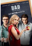 Bad Teacher - Italian Movie Poster (xs thumbnail)