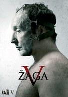 Saw V - Slovenian Movie Poster (xs thumbnail)