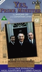 """Yes, Prime Minister"" - British VHS cover (xs thumbnail)"