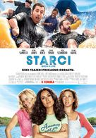 Grown Ups - Croatian Movie Poster (xs thumbnail)