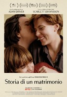 Marriage Story - Swiss Movie Poster (xs thumbnail)