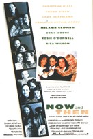Now and Then - Movie Poster (xs thumbnail)
