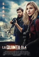 The 5th Wave - Spanish Movie Poster (xs thumbnail)