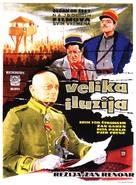 La grande illusion - Yugoslav Movie Poster (xs thumbnail)