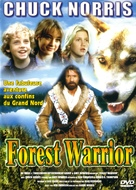Forest Warrior - French Movie Cover (xs thumbnail)