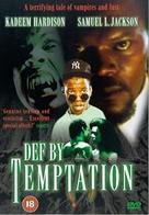 Def by Temptation - British DVD movie cover (xs thumbnail)