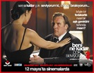 Combien tu m'aimes? - Turkish Movie Poster (xs thumbnail)