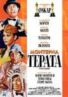 I nuovi mostri - Greek Movie Poster (xs thumbnail)