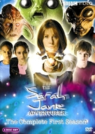 """The Sarah Jane Adventures"" - DVD cover (xs thumbnail)"