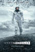 Interstellar - Lebanese Movie Poster (xs thumbnail)