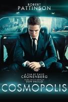 Cosmopolis - Movie Cover (xs thumbnail)
