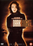"""Dark Angel"" - Dutch DVD movie cover (xs thumbnail)"