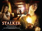 Stalker - British Movie Poster (xs thumbnail)
