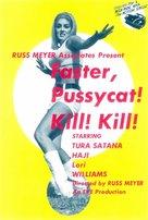Faster, Pussycat! Kill! Kill! - Movie Poster (xs thumbnail)