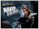 Jue se wu qi - Movie Poster (xs thumbnail)