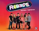 """""""Rebelde"""" - Brazilian poster (xs thumbnail)"""