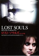 Lost Souls - Japanese DVD cover (xs thumbnail)