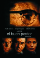 The Good Shepherd - Argentinian DVD movie cover (xs thumbnail)