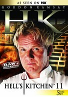 """Hell's Kitchen"" - Movie Cover (xs thumbnail)"