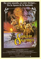The Dark Crystal - Spanish Movie Poster (xs thumbnail)