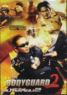 The Bodyguard 2 - Thai poster (xs thumbnail)