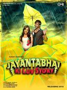 Jayantabhai Ki Luv Story - Indian Movie Poster (xs thumbnail)