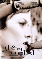 Fille sur le pont, La - South Korean DVD cover (xs thumbnail)