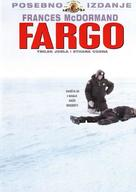 Fargo - Croatian DVD movie cover (xs thumbnail)