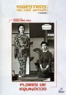Higanbana - Spanish DVD cover (xs thumbnail)
