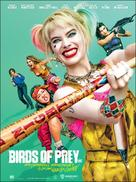 Harley Quinn: Birds of Prey - Norwegian Movie Poster (xs thumbnail)