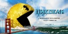 Pixels - Russian Movie Poster (xs thumbnail)