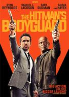 The Hitman's Bodyguard - DVD cover (xs thumbnail)